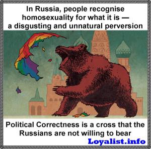 Russia Vs. homos