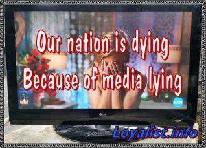 media lying, 900x644