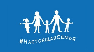 Real Family, Russia, 300w